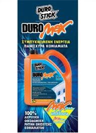 """Έντυπο """"DUROMAX: Πρόσμικτη ρητίνη κονιαμάτων"""""""