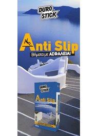 """Έντυπο """"Antislip: Αντιολισθηρή επικάλυψη για σκαλοπάτια και βατές ολισθηρές επιφάνειες"""""""