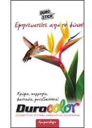 DUROSTICK Durocolor - Συστήματα Δημιουργίας Αποχρώσεων