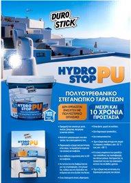 Καρτολίνα πολυουρεθανικού στεγανωτικού Hydrostop-Pu