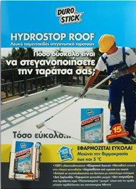 Καρτολίνα Hydrostop Roof