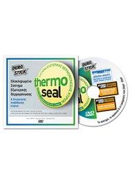 DVD Συστήματος Θερμομόνωσης THERMOSEAL