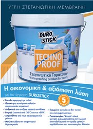 """Αφίσα στεγανωτικού """"Technoproof"""""""