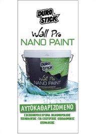 """Έντυπο  """"Wall Pro Nano Paint: Αυτοκαθαριζόμενο σιλικονούχο χρώμα"""""""