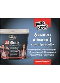 """Έντυπο """"Db-Block: Πολυχρηστική πάστα με 6 μοναδικές ιδιότητες"""""""