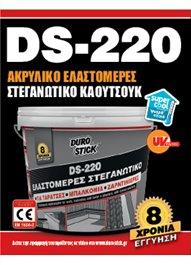 """Έντυπο """"DS-220: Ελαστομερές στεγανωτικό ταρατσών"""""""