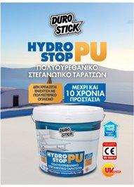 """Έντυπο """"Hydrostop-Pu: Υβριδικό στεγανωτικό"""""""
