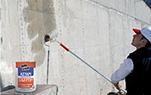 Primers for plaster & concrete