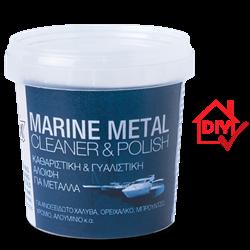 Marine Metal Cleaner- Polish