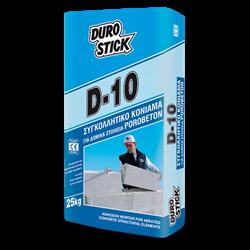DUROSTICK D-10