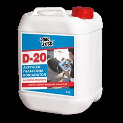 DUROSTICK D-20
