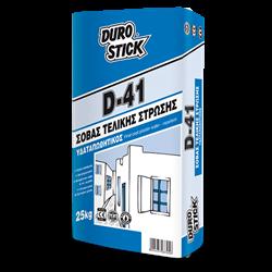 DUROSTICK D-41