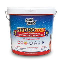 Hydrostop 2 Component