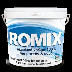 ROMIX ΑΚΡΥΛΙΚΟ 100%