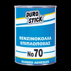 DUROSTICK Νο70