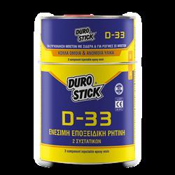 DUROSTICK D-33