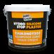 Hydrostop Silicone Plaster