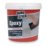 EPOXY 32 COLORS