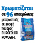 color-96-durocolor powder-c