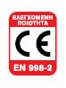 CE-EN-998-2